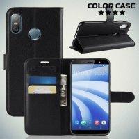 Чехол книжка для HTC U12 Life - Черный