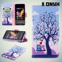 Чехол книжка для Huawei Honor 7X - Влюбленные совята