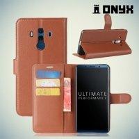 Чехол книжка для Huawei Mate 10 Pro - Коричневый