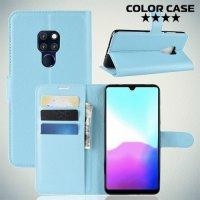 Чехол книжка для Huawei Mate 20 - Голубой