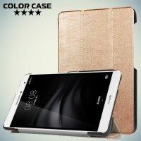 Чехол книжка для Huawei MediaPad M2 7.0 - Золотой