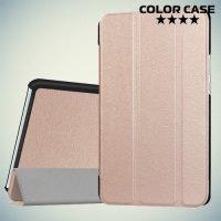 Чехол книжка для Huawei MediaPad M3 8.4 - Золотой