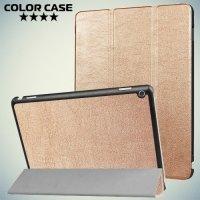 Чехол книжка для Huawei MediaPad M3 Lite 10 - Золотой