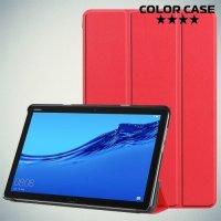 Чехол книжка для Huawei Mediapad M5 Lite 10 - Красный