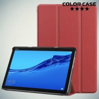Чехол книжка для Huawei Mediapad M5 Lite 10 - Коричневый