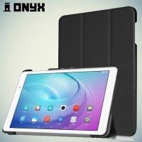 Чехол книжка для Huawei Mediapad T2 10.0 Pro - Черный
