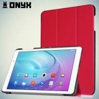 Чехол книжка для Huawei Mediapad T2 10.0 Pro - Красный