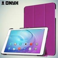 Чехол книжка для Huawei Mediapad T2 10.0 Pro - Фиолетовый