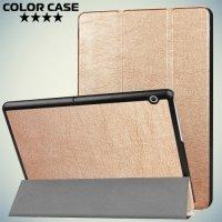 Чехол книжка для Huawei MediaPad T3 10.0 - Золотой