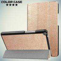 Чехол книжка для Huawei MediaPad T3 8 - Золотой