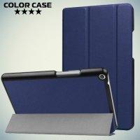 Чехол книжка для Huawei MediaPad T3 8 - Синий