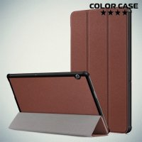 Чехол книжка для Huawei MediaPad T5 - Коричневый
