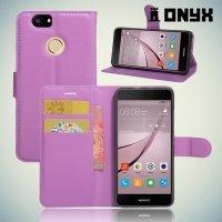 Чехол книжка для Huawei nova - Фиолетовый
