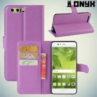 Чехол книжка для Huawei P10 Plus - Фиолетовый