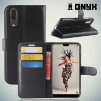 Чехол книжка для Huawei P20 - Черный