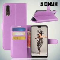 Чехол книжка для Huawei P20 - Фиолетовый