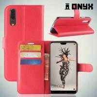Чехол книжка для Huawei P20 - Красный