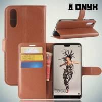 Чехол книжка для Huawei P20 - Коричневый