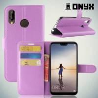 Чехол книжка для Huawei P20 Lite - Фиолетовый