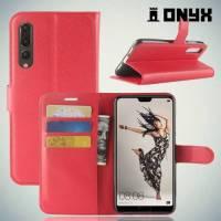 Чехол книжка для Huawei P20 Pro - Красный