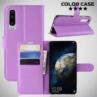 Чехол книжка для Huawei P30 - Фиолетовый
