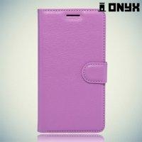 Чехол книжка для Huawei P9 lite - Фиолетовый