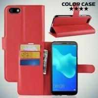 Чехол книжка для Huawei 7A / Y5 2018 / Y5 Prime 2018 - Красный