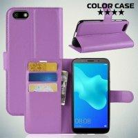 Чехол книжка для Huawei 7A / Y5 2018 / Y5 Prime 2018 - Фиолетовый