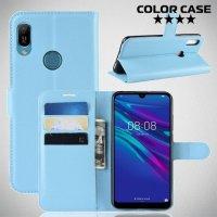 Чехол книжка для Huawei Y6 2019 - Голубой