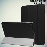 Чехол книжка для iPad 9.7 (2017) - Черный