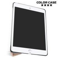Чехол книжка для iPad 9.7 (2017) - Золотой