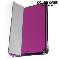 Чехол книжка для iPad 9.7 (2017) - Фиолетовый