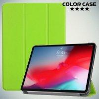 Чехол книжка для iPad Pro 11 (2018) - Зеленый
