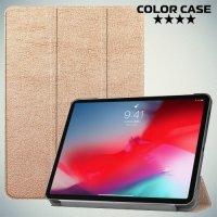 Чехол книжка для iPad Pro 11 (2018) - Золотой
