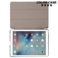 Чехол книжка для iPad Pro 9.7 - Белый