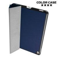 Чехол книжка для iPad Pro 9.7 - Синий