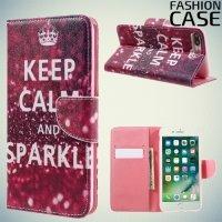 Чехол книжка для iPhone 8 Plus / 7 Plus - с рисунком Keep calm and sparkle