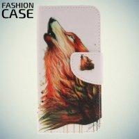 Чехол книжка для iPhone 8/7 - с рисунком Волк