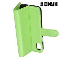 Чехол книжка для iPhone Xs / X - Зеленый