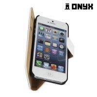 Чехол книжка для iPhone SE - Белый