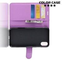 Чехол книжка для iPhone XS Max - Фиолетовый