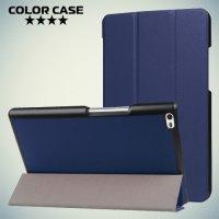 Чехол книжка для Lenovo Tab 4 8 TB-8504F - Синий