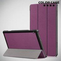 Чехол книжка для Lenovo Tab M10 TB-X605F  - Фиолетовый