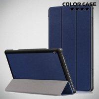 Чехол книжка для Lenovo Tab M10 TB-X605F  - Синий