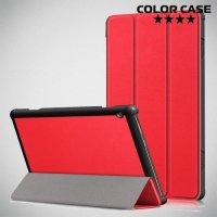 Чехол книжка для Lenovo Tab M10 TB-X605F  - Красный
