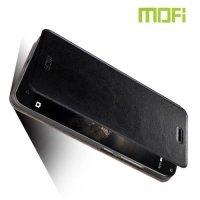 Чехол книжка для Lenovo Vibe P1 MOFI - Черный