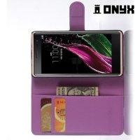 Чехол книжка для LG Class H650E - Фиолетовый