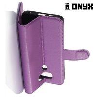 Чехол книжка для LG G6 H870DS - Фиолетовый