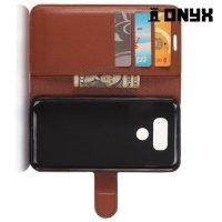 Чехол книжка для LG G6 H870DS- Коричневый