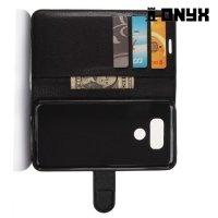 Чехол книжка для LG G6 H870DS - Черный
